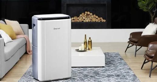 Deye | 智能变频除湿机,变频时代·高能除湿